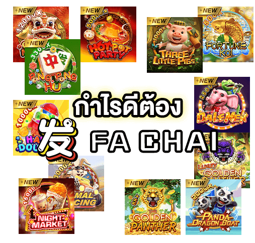 FAchai1