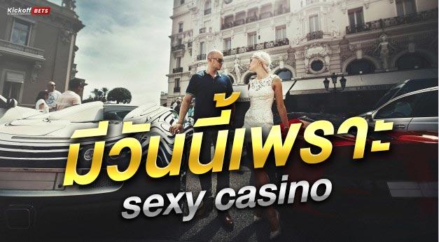 มีวันนี้เพราะ sexy casino