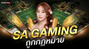 sa gaming casino ถูกกฏหมาย
